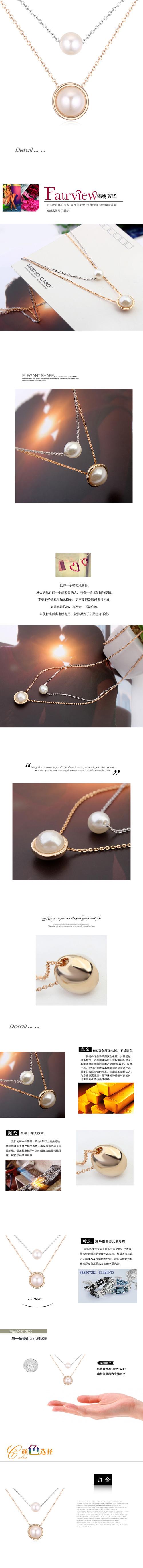 Austria beads necklace 19400