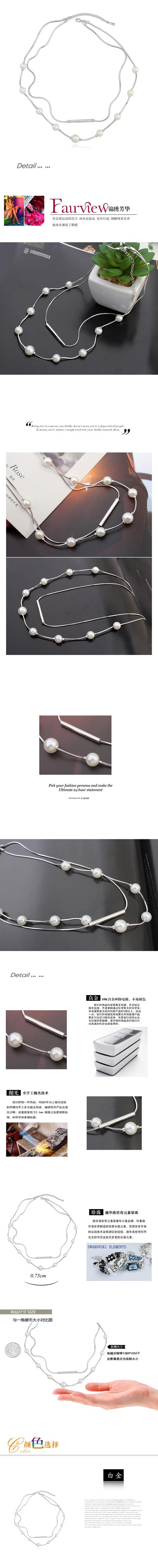 Austria beads necklace 19404