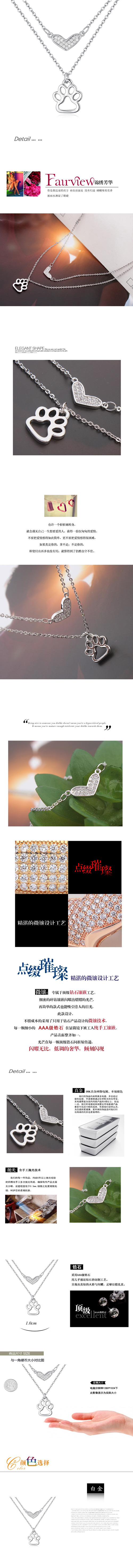 AAA grade CZ necklace 19409