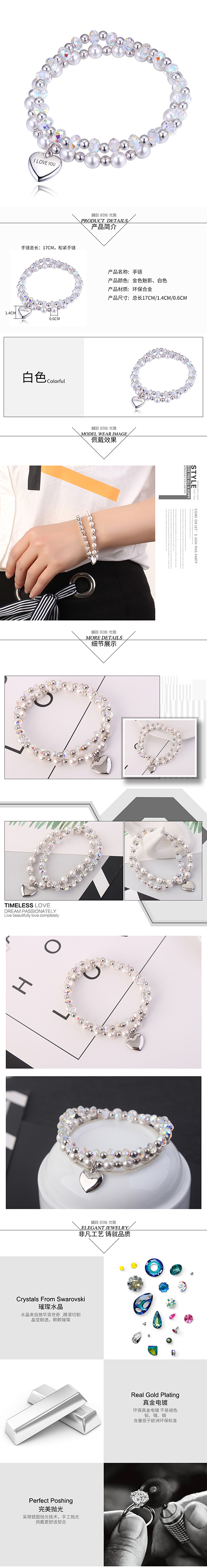 Austrian Imitated crystal Bracelet Set - Sweet Lovers NHKSE28667