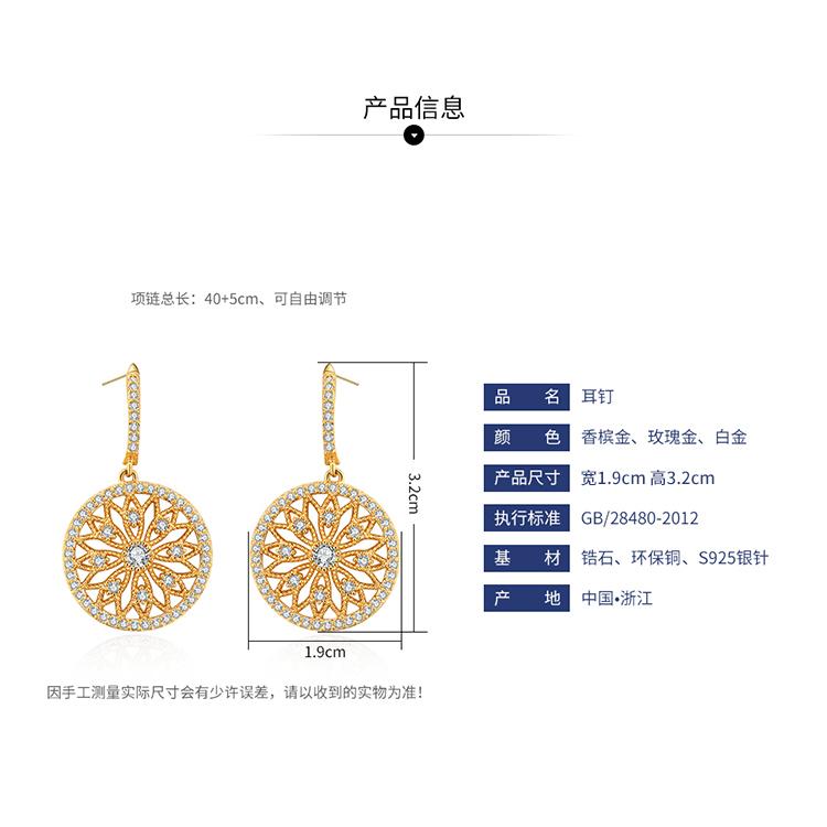 AAA Grade Zircon S925 Alloy Needle  Openwork Disc Champagne Alloy NHKSE28678