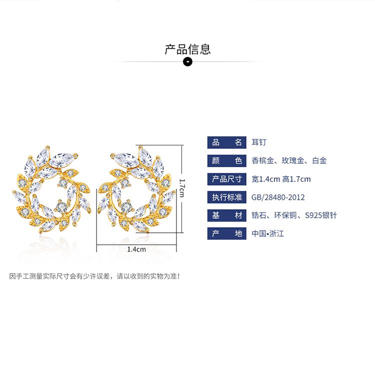 AAA Grade Zircon S925 Alloy Needle  Wheat Earrings Platinum NHKSE28681