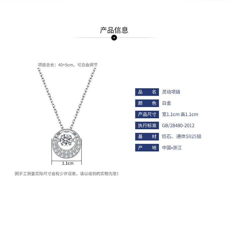 S925 sterling alloy smart necklace - flowers and flowers NHKSE28709