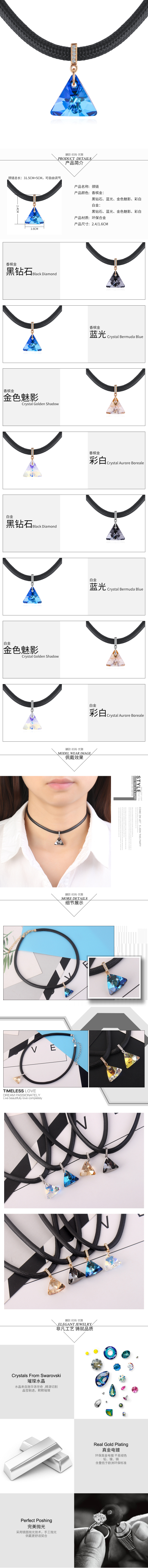 Austrian Imitated crystal Necklace - Dream Time (Champagne Alloy + Blu-ray) NHKSE28722