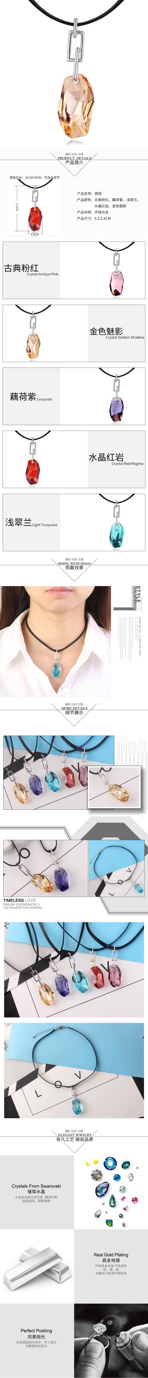 Austrian Imitated crystal Necklace  Moonlight Clot Alloy Phantom NHKSE28780