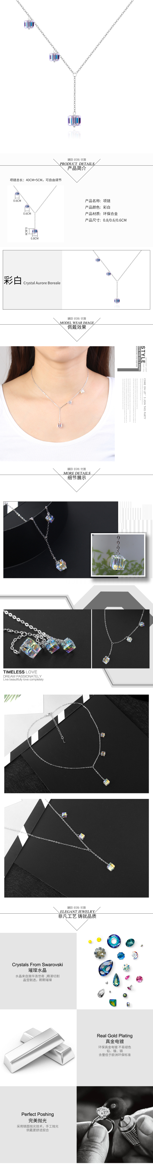 Austrian Imitated crystal Necklace  Rubik s Cube Colorful White NHKSE28794