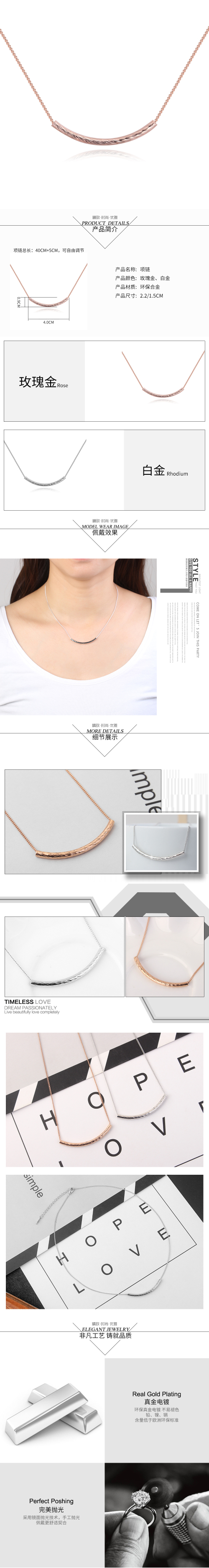 Plated alloy necklace - Cardamom Chinese New Year (rose alloy) NHKSE28800