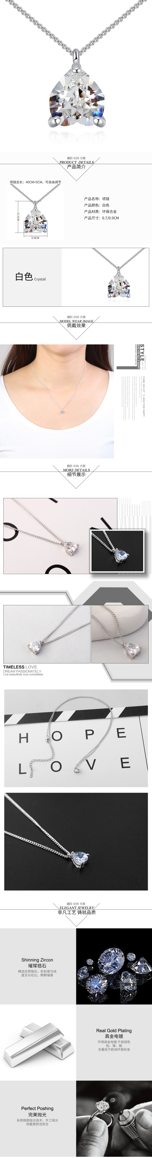 AAA micro-inlaid zircon necklace - heart love (white) NHKSE28801