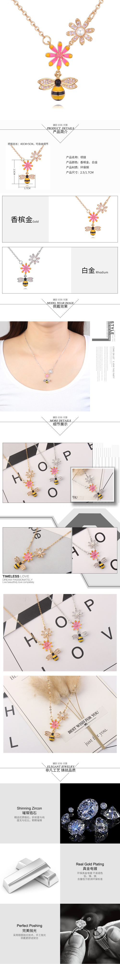 Alloy Necklace---Bee Love Flower (Champagne Alloy) NHKSE28803
