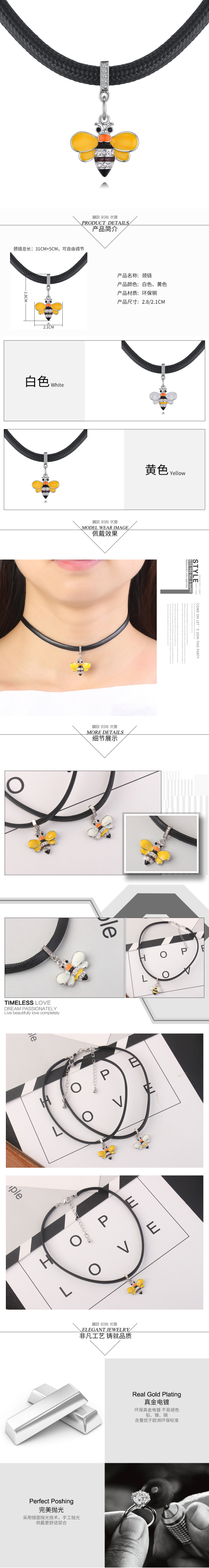 Alloy Necklace - Small Bee B (Yellow NHKSE28816