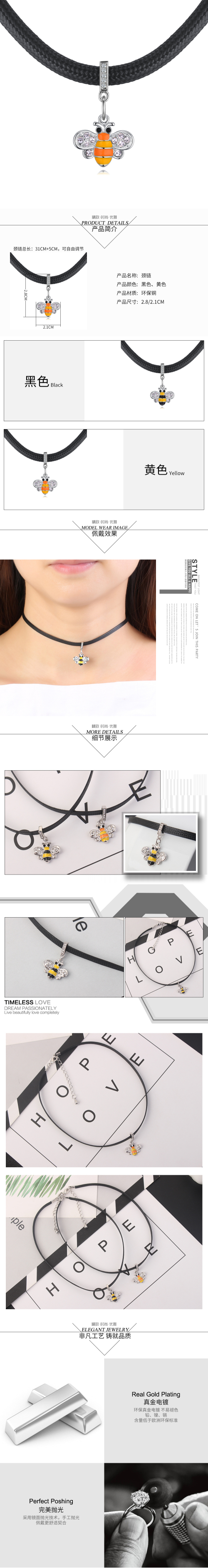 Alloy Necklace - Bee A (Yellow + Orange) NHKSE28818