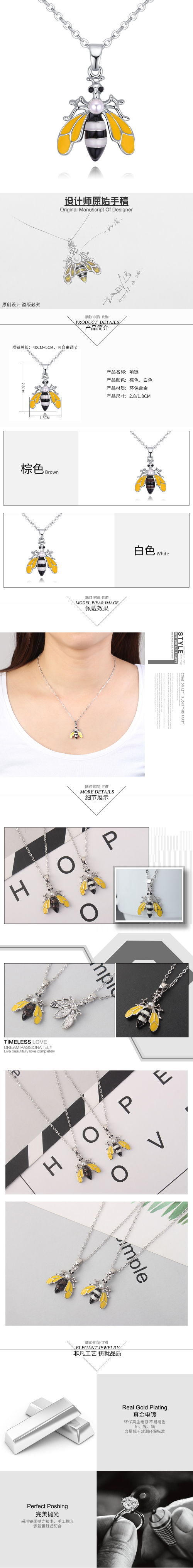 Plated alloy necklace - cute little bee A (white) NHKSE28824