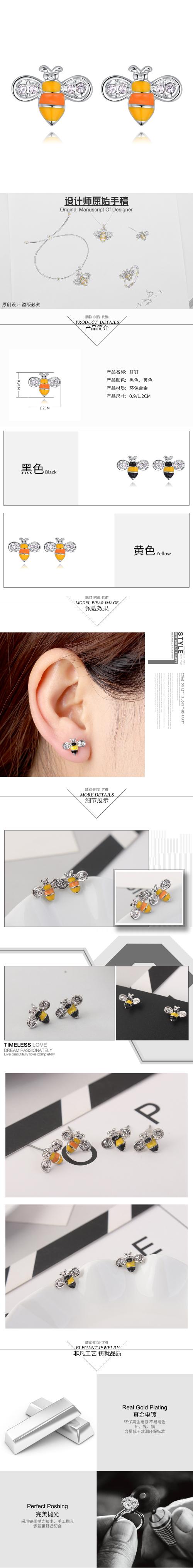 Alloy Stud Earrings  Butterfly Love Bee Yellow NHKSE28842