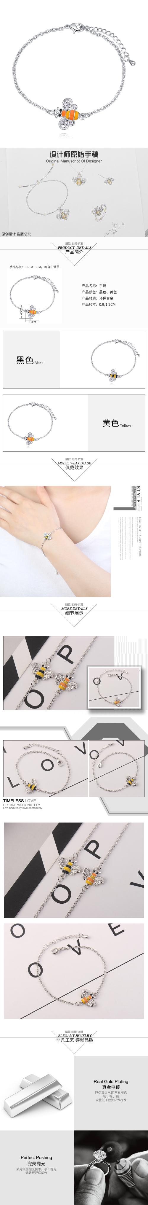 Alloy Bracelet  Butterfly Love Bee Yellow NHKSE28844