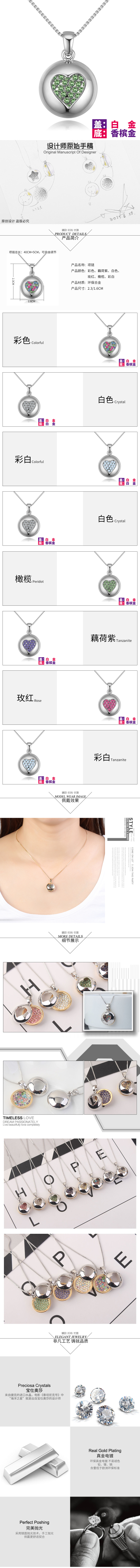 Imported Imitated crystal Necklace  Dream Star Platinum + Champagne Alloy + Olive NHKSE28846