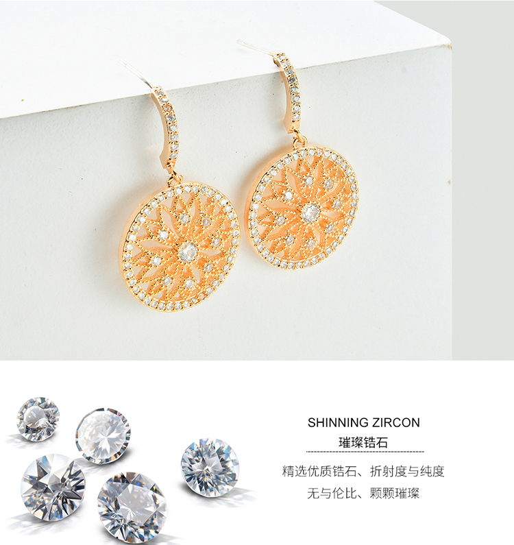 AAA micro-inlaid zircon set - hollow disc (champagne alloy) NHKSE28911