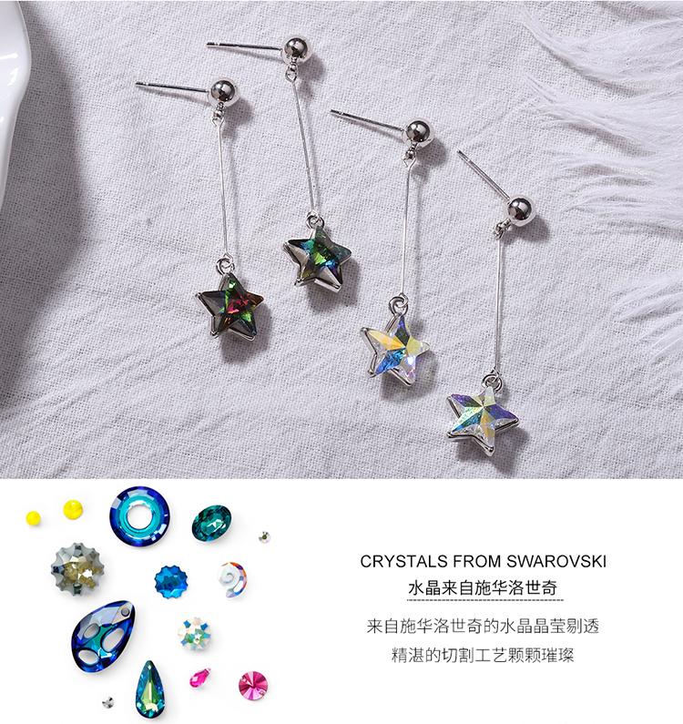 Austrian Imitated crystal Earrings - Guardian Star (Alloy Phantom) NHKSE28923