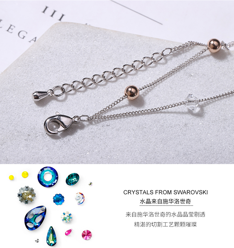 Austrian imitated crystal anklet - a little bit of stars NHKSE28936