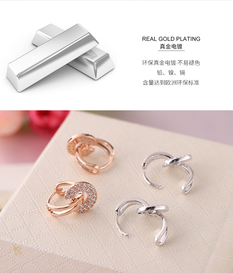 AAA zircon earrings - round is you (rose alloy) NHKSE28947