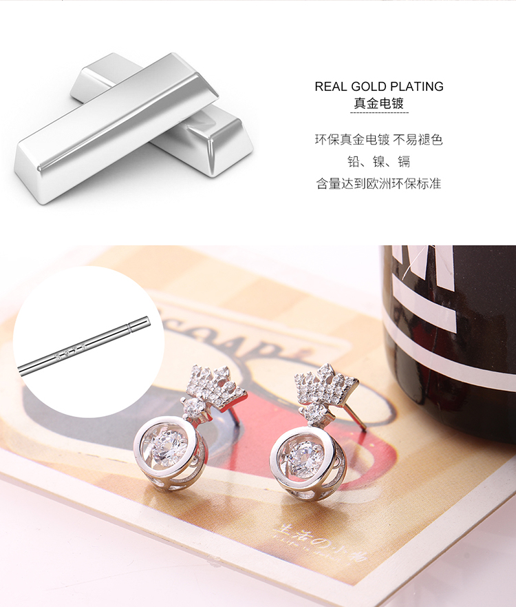 S925 sterling alloy smart suit - smart crown NHKSE28951
