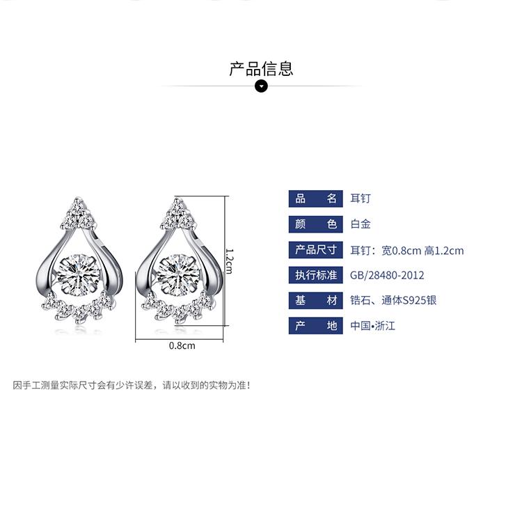 S925 sterling alloy smart water drop earrings NHKSE28955