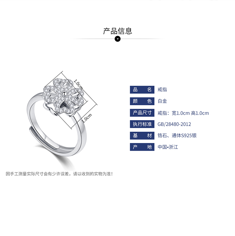 S925 sterling alloy rotating ring - met lucky NHKSE28960-7