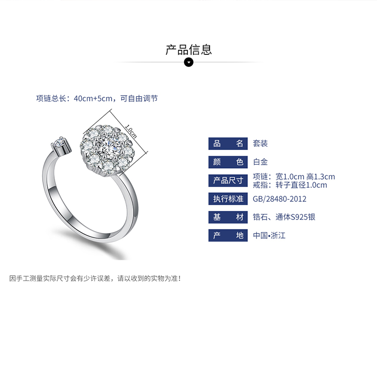 S925 sterling alloy net red rotating set - good luck annual ring NHKSE28964