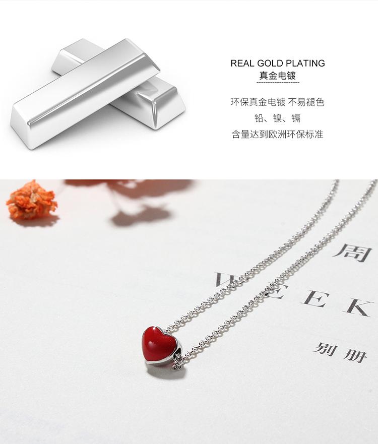 Cute sweet little red heart S925 alloy needle alloy buckle set NHKSE28968