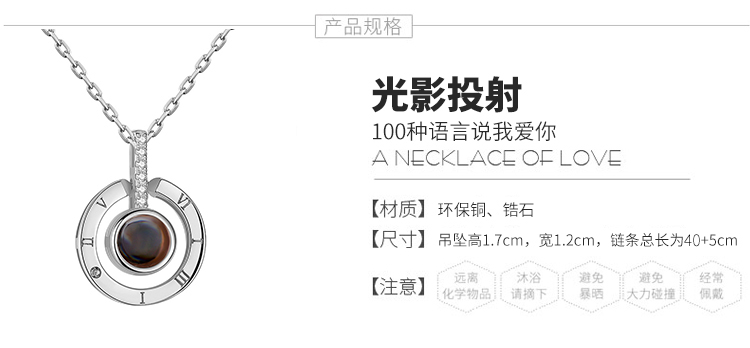AAA micro-inlaid zircon necklace - memory of love (platinum) NHKSE28970