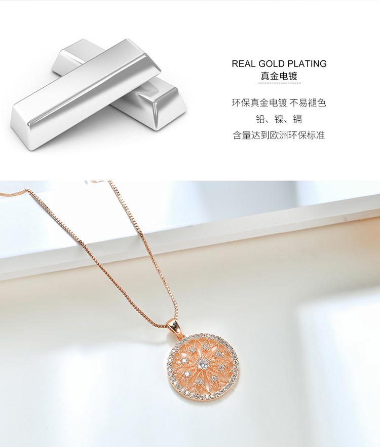 AAA micro-inlaid zircon necklace - hollow disc (champagne alloy) NHKSE28973