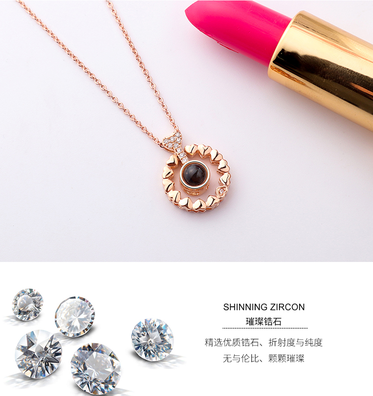 Plated with real alloy in 100 languages, love you necklace - belated love (platinum) NHKSE28977