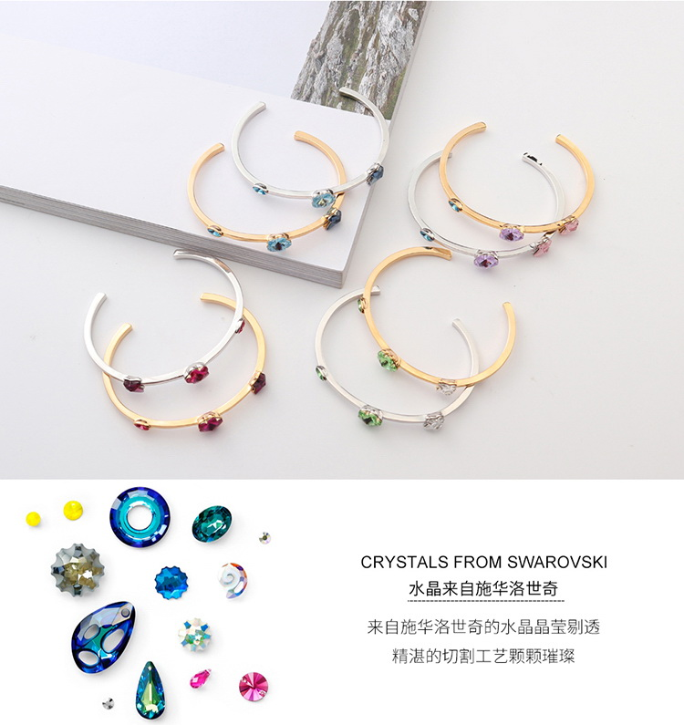 Austrian Imitated crystal Bracelet - Blooming Flowers (Champagne Alloy + Sea Blue) NHKSE29019