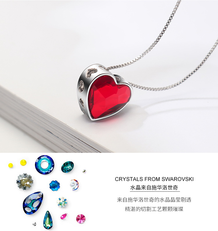 Austrian Imitated crystal Necklace  Double Mood Light Red NHKSE29224