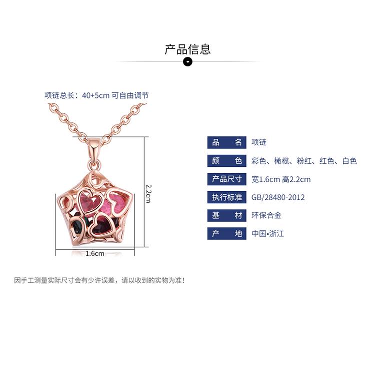 Alloy Necklace  Star Pets Platinum + Olive NHKSE29229