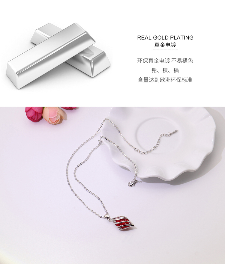 Plated alloy set - like water flow years (rose alloy + color) NHKSE29247