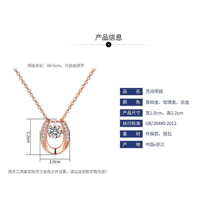 AAA Zircon Smart Necklace  Lucky Early Summer Platinum NHKSE29303