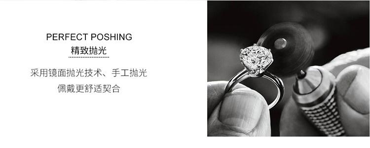 AAA Zircon Ring - Huazhi Honey (Rose Alloy) NHKSE29374-7
