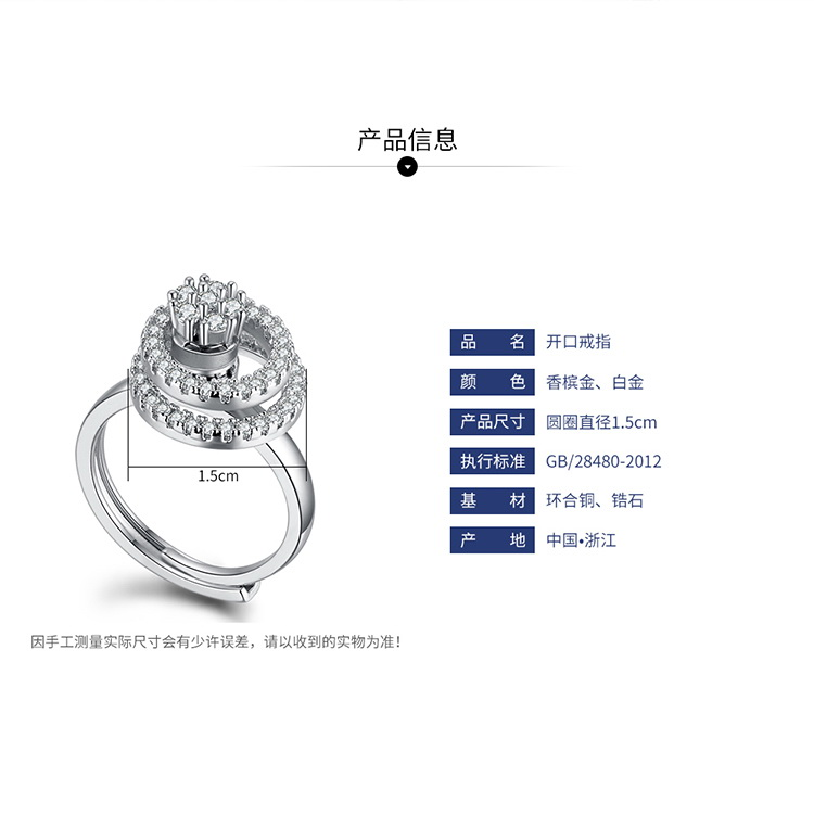 Vibrating Network Red Rotating Ring - Time to Run (Platinum) NHKSE29553-7