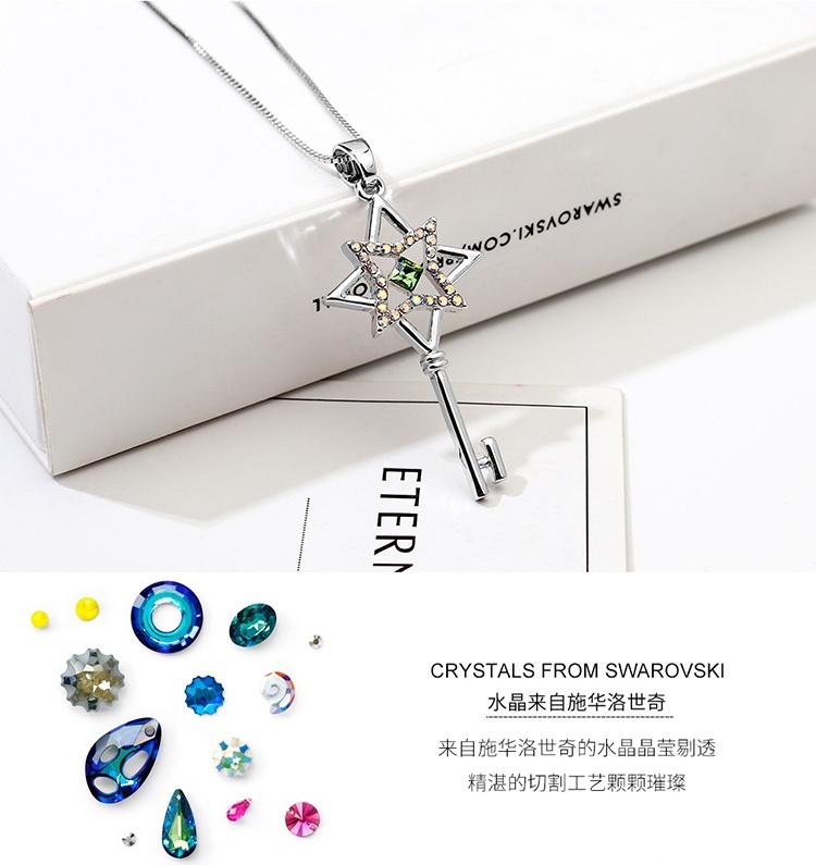Austrian Imitated crystal Set  Flower Spoon Sea Blue NHKSE29583