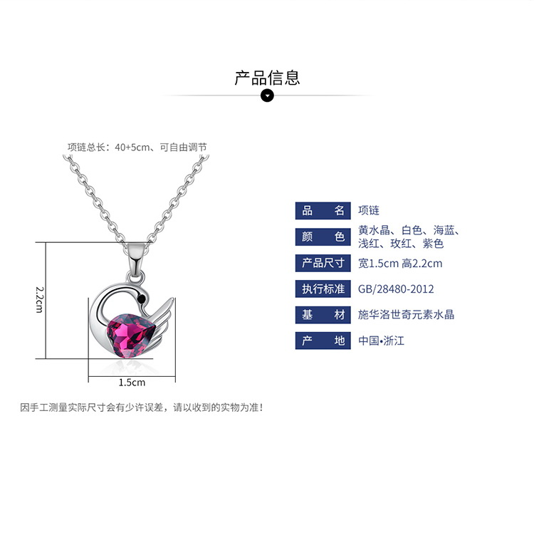 Austrian Imitated crystal Necklace  Holy Swan Purple NHKSE29595