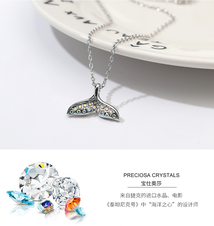 Imported Imitated crystal Necklace--Fishtail Love (Color White) NHKSE29615
