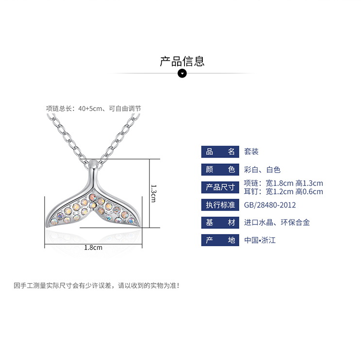 Imported Imitated crystal Set - Fishtail Love (White) NHKSE29617