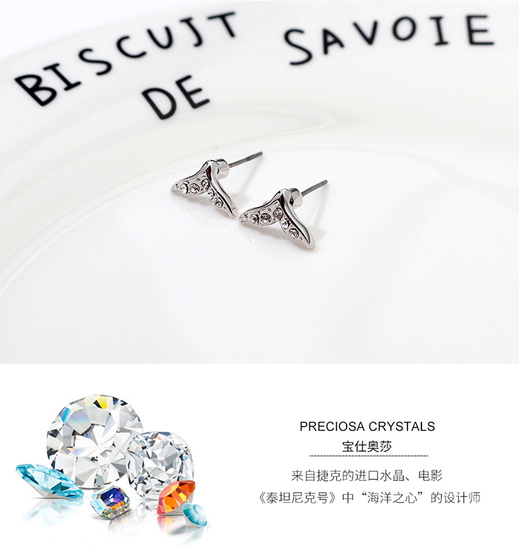 Imported Imitated crystal Earrings--Fishtail Love (Color White) NHKSE29619