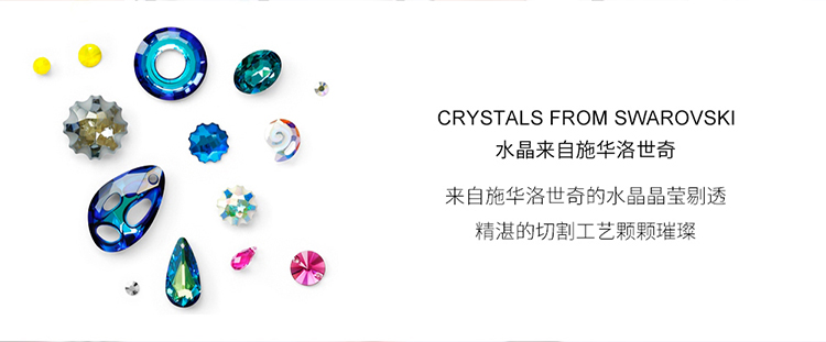 Austrian Imitated crystal Ring - Romantic Pot (Rose Red) NHKSE29661-9