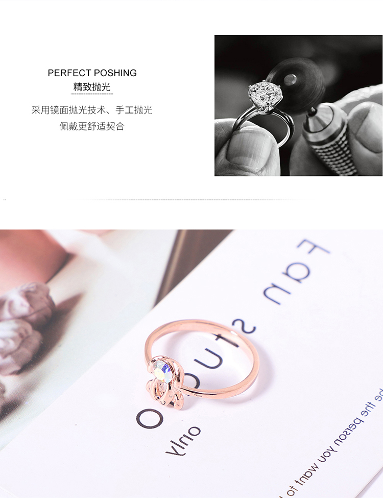 Plated alloy ring - smart puppy (white) NHKSE29667-9