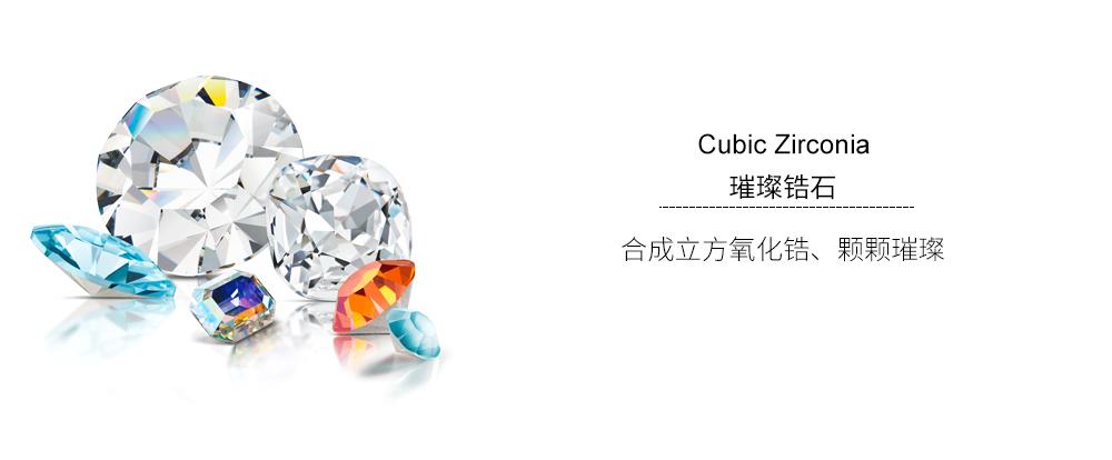 Austrian Imitated crystal Ring - Peer Love (Light Pink) NHKSE29681-9