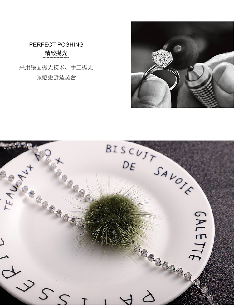 Plated alloy autumn and winter new hair ball wild sweater chain (white alloy + white) NHKSE29768