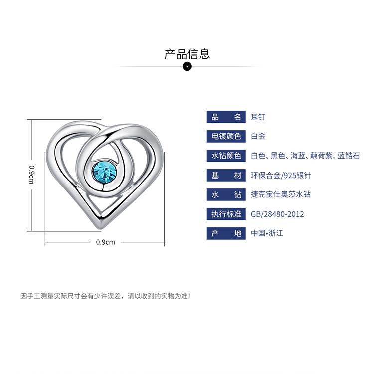 Alloy Stud EarringsLove Full Heart Platinum + Black NHKSE29805