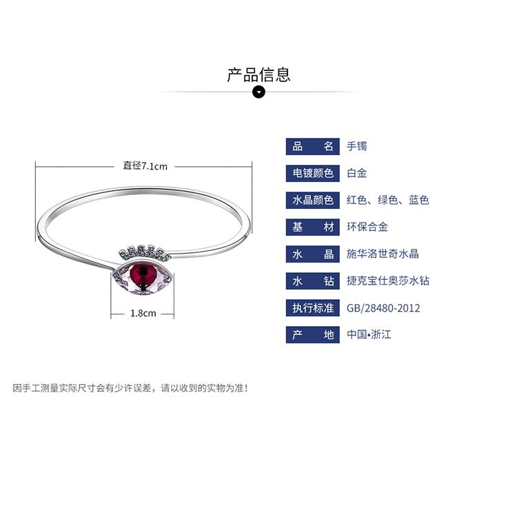 Austrian Imitated crystal Bracelet  Devil Eye Platinum + Blue NHKSE29822