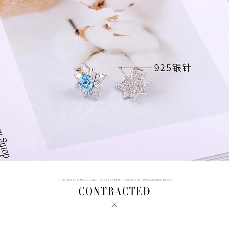 Pendientes de aguja de aleacin de cristal austriaco imitado S925  Flash Love Peppermint color azul NHKSE29899